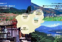 -ここは長野県しなの町-   もう一泊したくなる、森と水を愛しむ町へ