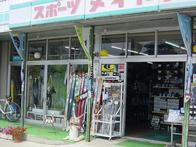 suna_sum_store.jpg