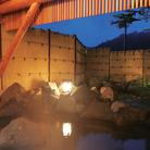 タングラム斑尾温泉